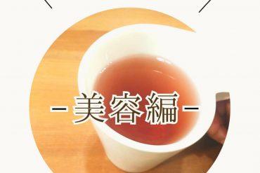 【Ethica garden】週1ヴィーガンにお勧めな豆腐ミート!